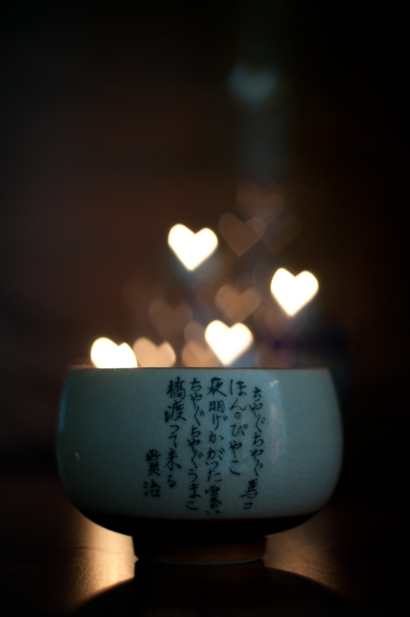 Love from a chinese bowl